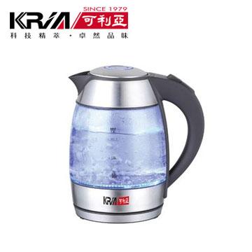 可利亞1.8L玻璃炫光快煮壼(KR-1735)