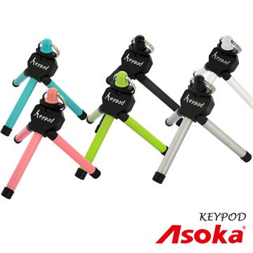 ASOKA AS-KeyPod 鑰匙圈迷你腳架(可伸縮)(蜜桃粉)