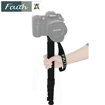 Faith FM-C0624 單腳架(不含雲台)(FM-C0624)