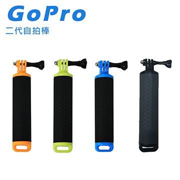 CityBoss Gopro 自拍棒二代(水面可漂浮)(適用HERO3/3+/4-橘)