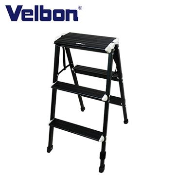 Velbon 多功能攝影鋁梯(75cm (公司貨))
