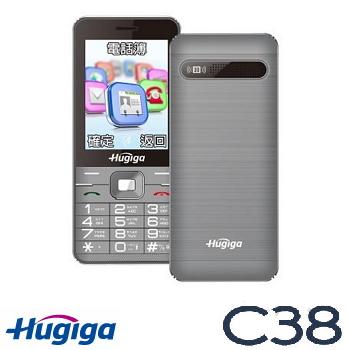 Hugiga C38 3G直立按鍵式手機-灰色(C38-灰)