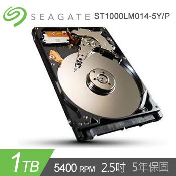 【1TB】Seagate 2.5吋 SSHD固態混合碟Laptop(ST1000LM014-5Y/P)