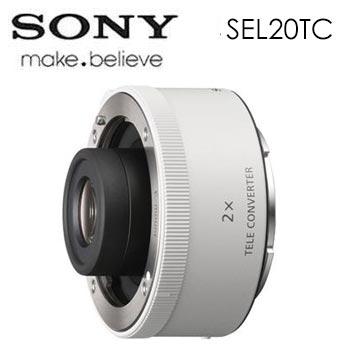 SONY E 接環專用增距鏡頭(SEL20TC)