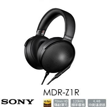 SONY MDR-Z1R Signature耳罩式耳機
