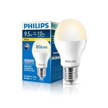飛利浦Gen3 LED燈泡9.5W黃光