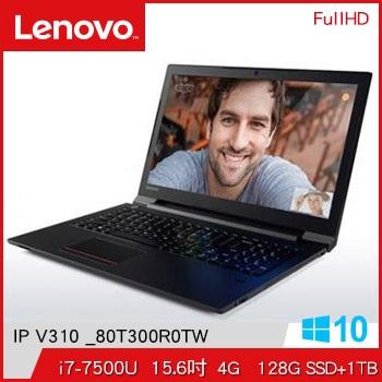 【混碟+雙電池】LENOVO IdeaPad V310 Ci7 AMD R5-M430獨顯筆電