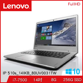 LENOVO IdeaPad 510s Ci7 AMD M430獨顯筆電