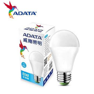 ADATA 威剛8W大角度LED球泡燈-白光