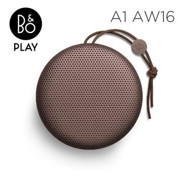 B&O PLAY藍牙揚聲器(BeoPlay A1(深紅))