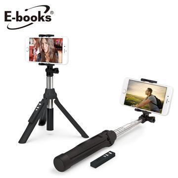 【8月加码】E-books N35 蓝牙遥控三脚架自拍组(E-IPB097)