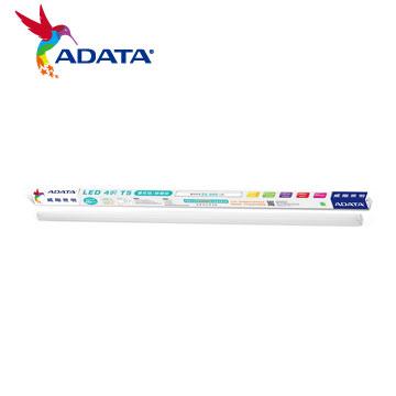 ADATA 威剛20W T5 LED層板燈4呎-黃光(20W T5)