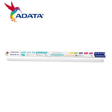 ADATA 威剛20W T5 LED層板燈4呎-白光(20W T5)