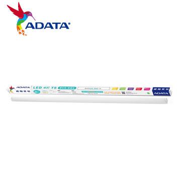 ADATA 威剛20W T5 LED層板燈4呎-自然光