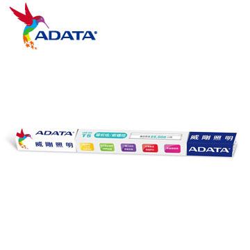 ADATA 威剛10W T5 LED層板燈2呎-自然光(10W T5)