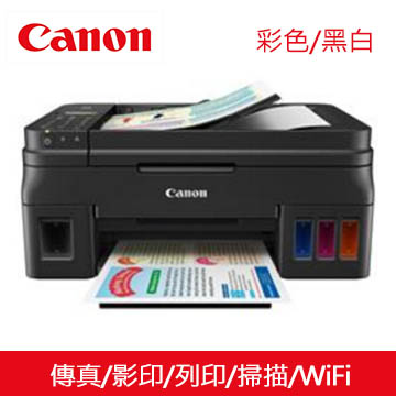 Canon PIXMA G4000無線大供墨複合機