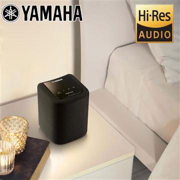 YAMAHA 藍牙/WiFi揚聲器(WX010BK)