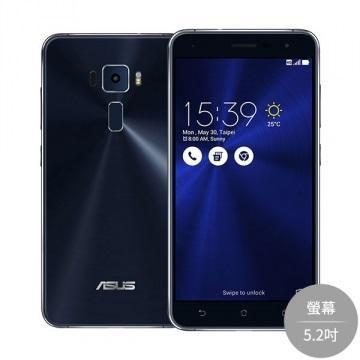 【5.2吋】ASUS Zenfone 3 (4G/64G)-黑(ZE520KL (4G/64G) 黑)