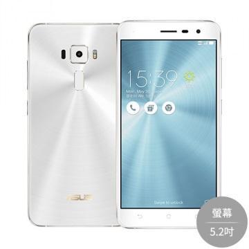 【5.2吋】ASUS Zenfone 3 (4G/64G)-白(ZE520KL (4G/64G) 白)