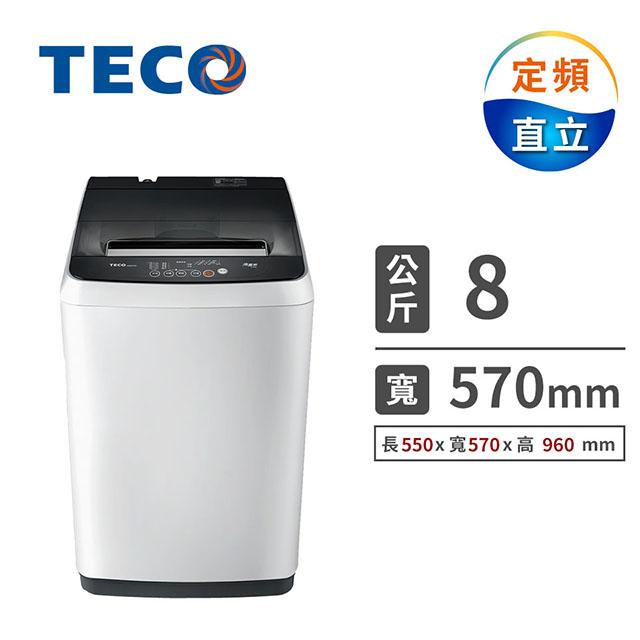 東元 8公斤定頻洗衣機(W0822FW)
