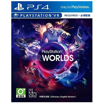 PS VR-PlayStation VR Worlds (中英文合版)