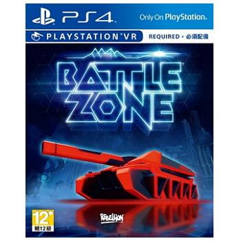 PS VR-Battlezone (中英文合版)(PCAS-00082)