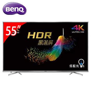 【展示機】BenQ 55型4K LED低藍光顯示器