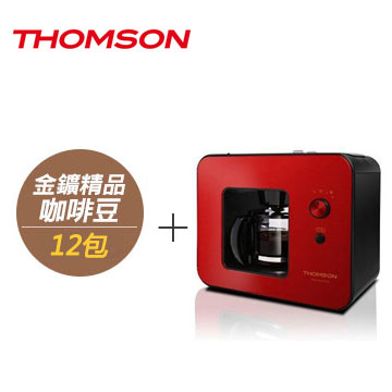 金鑛精品咖咖豆12包+THOMSON 自動研磨咖啡機()