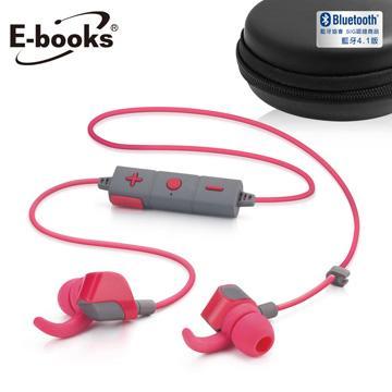 E-books S56藍牙耳溝設計耳機(E-EPA126)