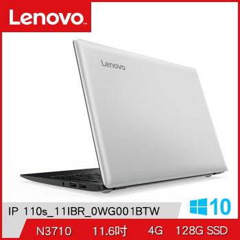【128G】LENOVO IdeaPad 110S  N3710 筆電(IP 110s_11IBR_0WG001BTW)