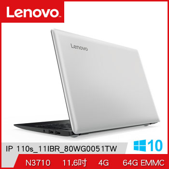 【64G】LENOVO IdeaPad 110S  N3710 筆電 IP 110s_11IBR_80WG0051TW
