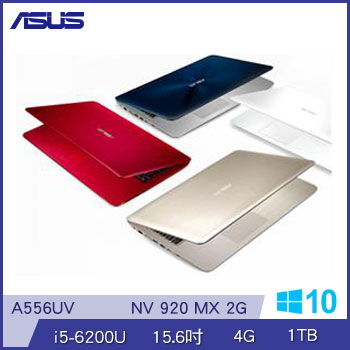 ASUS A556UV Ci5 NV920 筆記型電腦