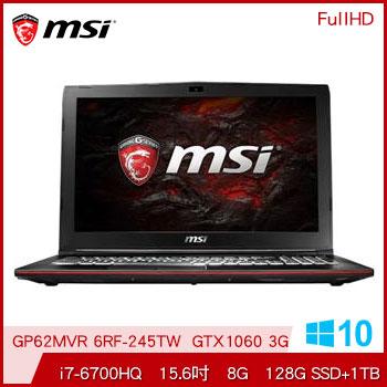 【混碟款】MSI GP62MVR Ci7-6700 GTX1060電競筆電(GP62MVR 6RF-245TW)