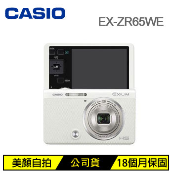 CASIO EX-ZR65WE 數位相機-白 EX-ZR65WE(白)