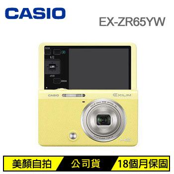 CASIO EX-ZR65YW 數位相機-黃