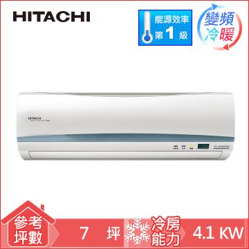 日立旗艦型1對1變頻冷暖空調RAS-40HK