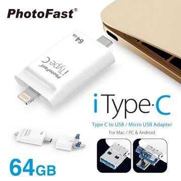 【64G】PhotoFast iTypeC 雙頭龍(A500103)
