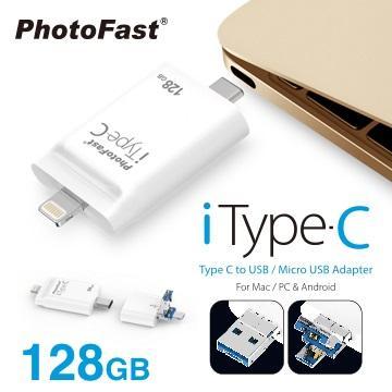 【128G】PhotoFast iTypeC 雙頭龍(A500104)