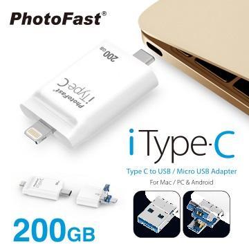 【200G】PhotoFast iTypeC 雙頭龍(A500105)