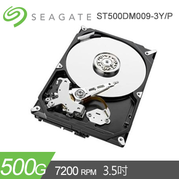 "【500G】Seagate 3.5"" BarraCuda 家用型PC硬碟(ST500DM009-3Y/P)"