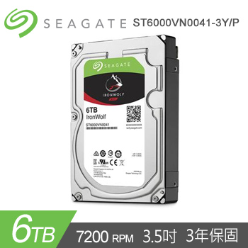 "【6TB】Seagate 3.5"" IronWolf NAS 硬碟(ST6000VN0041-3Y/P)"
