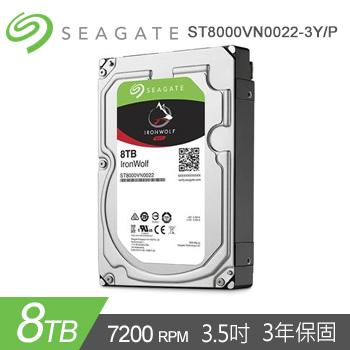 "【8TB】Seagate 3.5"" IronWolf NAS 硬碟(ST8000VN0022-3Y/P)"