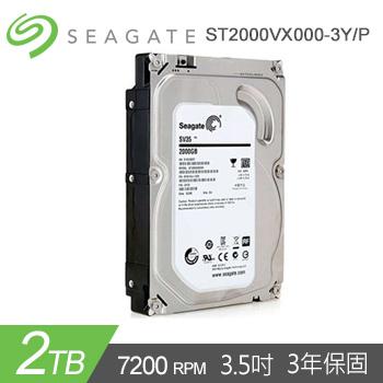 """【2TB】Seagate 3.5"""" 監控影音專用硬碟 SV35(ST2000VX000-3Y/P)"""