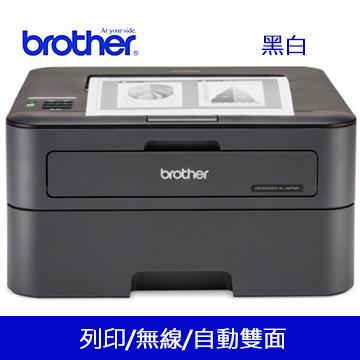 Brother HL-L2365DW無線黑白雷射印表機(HL-L2365DW)