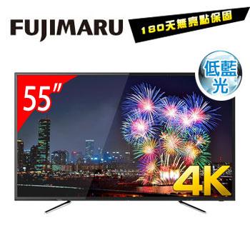 Fujimaru 55型4K低藍光液晶顯示器(TK-5568(視171291))