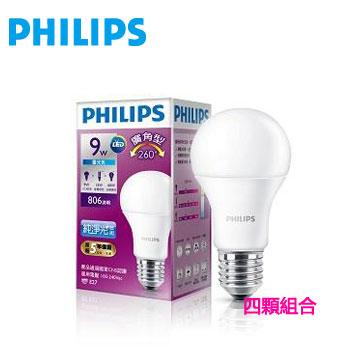 飛利浦全電壓 LED燈泡廣角9W-白光(4入組)(929001195445)