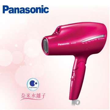 Panasonic nanoe 吹風機