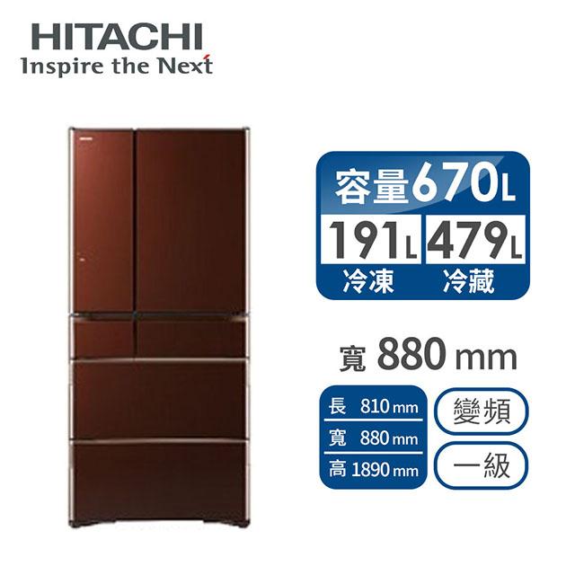 HITACHI 670公升白金觸媒ECO六門超變頻冰箱(RG670GJXT(琉璃棕))