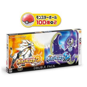 3DS 精靈寶可夢-太陽月亮2片組合包 日機版(寶可夢兩片組(日))