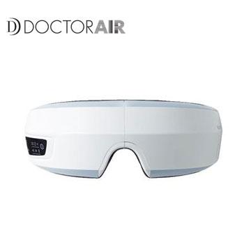 DOCTOR AIR 3D眼部按摩器-白(HADEM002 WH)